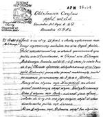 Fragment sprawozdania ppłk. Czesława Obtułowicza napisanego w 1941-42 r. podczas słuzby w PSZ w ZSPP (Polish Instytute and Sikorski Museum B.I. 55/F)