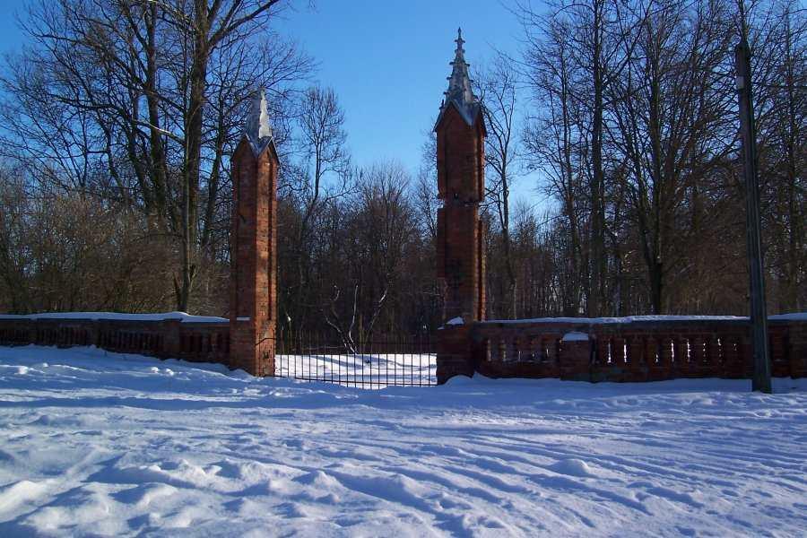 Pałac Sorkwity